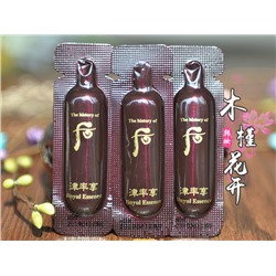 Сыворотка для лица 1мл / Jin Yul Essence / The history of Whoo [0003]