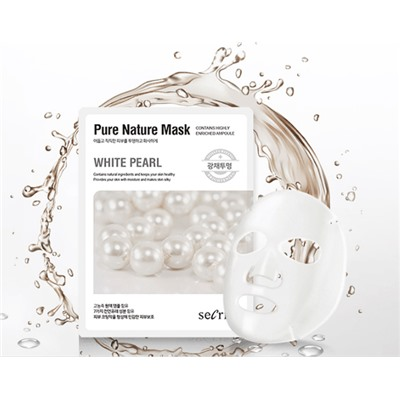 Secriss Pure Nature Mask Pack- White pearl  Маска для лица тканевая 25мл