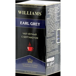 WILLIAMS. Earl Grey карт.пачка, 25 пак.