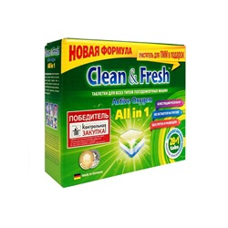 "Таблетки для ПММ ""Clean&Fresh"" Allin1  28+1  штук"
