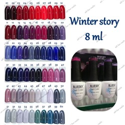 BlueSky 8ml Winter Story