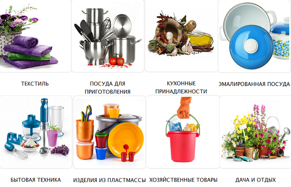 //megatorg-spb.ru
