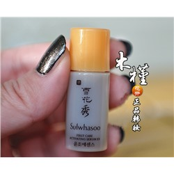 4мл / First Care Activating Serum / Sulwhasoo [0020]