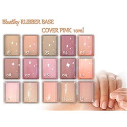BlueSky BASE RUBBER cover pink 10ml