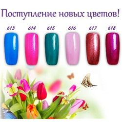 BlueSky 10ml 613-618