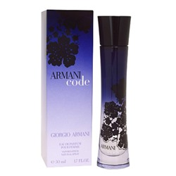 ARMANI CODE lady 75ml edp