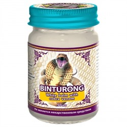 "Binturong. Белый бальзам с ядом кобры ""White Balm With Cobra Venom"", 50г"