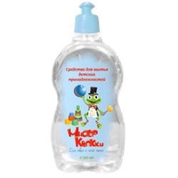 Гель для мытья детских принадлежностей