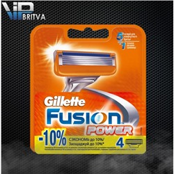 Gillette FUSION Power-4шт. россия