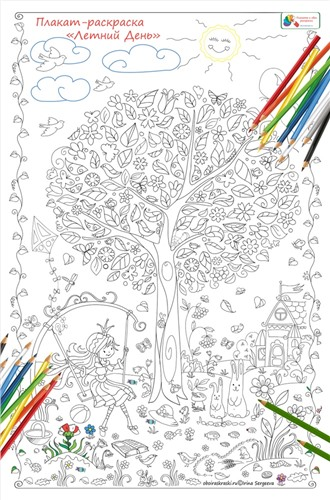обои раскраски рисование плакаты карандаши хобби