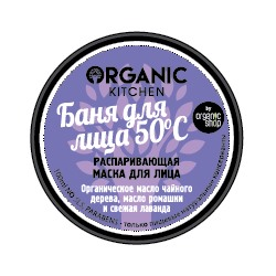 """Organic shop"" Organic Kitchen Маска-распаривающая д/лица ""Баня для лица. 50°С"", 100мл"