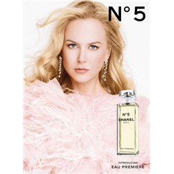 CHANEL №5   EAU PREMIERE  3x20ml edp