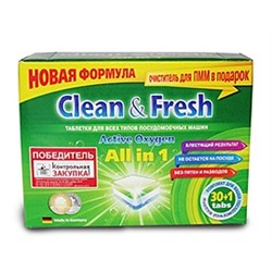 "Таблетки для ПММ ""Clean&Fresh  Allin1  30 штук + 1 таб. очист."