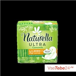 Прокладки Naturella Ultra Normal 10 шт.