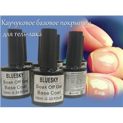 SHELLAC BASE RUBBER 10ml (каучуковая)