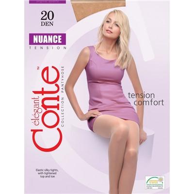 Колготки NUANCE 20 купить, отзывы, фото, доставка - Совместные покупки в Красноярске и Севастополе - SP-SUNSHINE.com