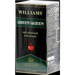 WILLIAMS. Green Queen карт.пачка, 25 пак.