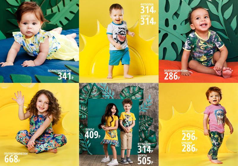 Kogankids – российский бренд одежды для детей от 0 до 12 лет. Главными особенностями  одежды Kogankids являются качество, удобство, практичность и ... 7dc125f99bc