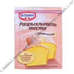 Мучная смесь «Оладьи картофельные Золотое утро» 250г