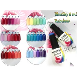 BlueSky 8 ml Rainbow