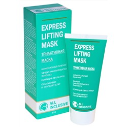 EXPRESS LIFTING MASK - ТРИАКТИВНАЯ МАСКА