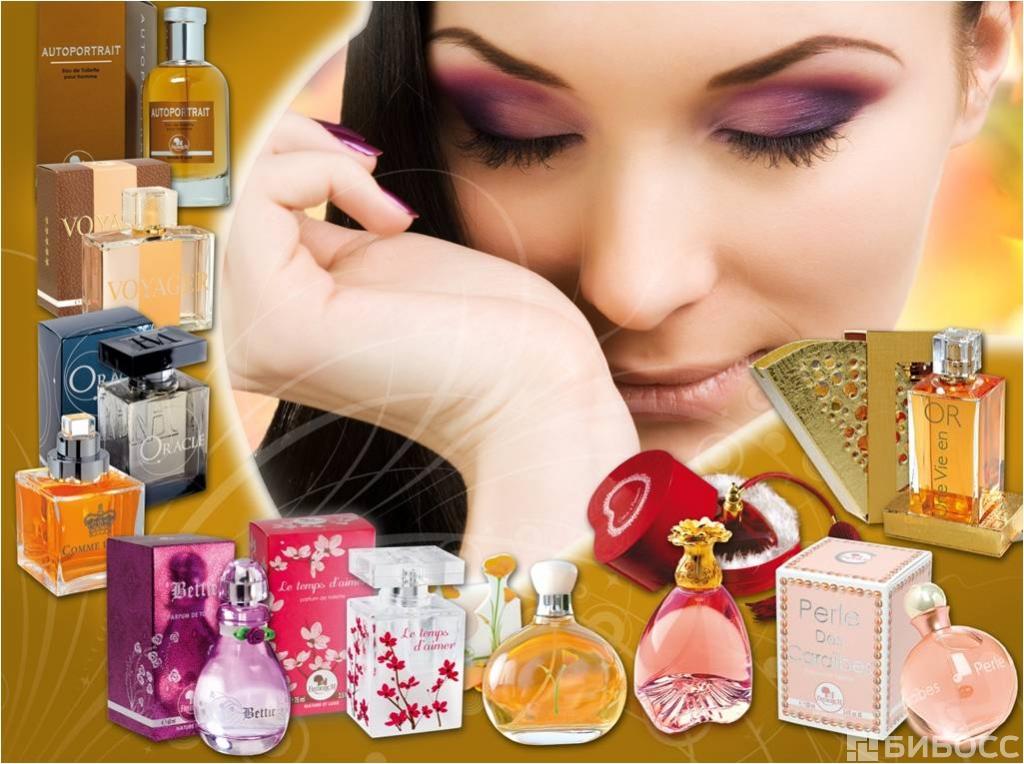 первоклассника реклама косметики и парфюмерии картинки помощью методики