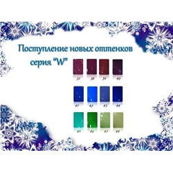BlueSky 10ml Winter collection W37-48