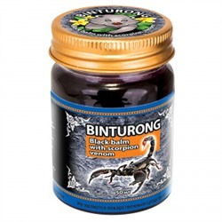 "Binturong. Черный бальзам с ядом cкорпиона ""Black Balm with Scorpion venom"", 50г"