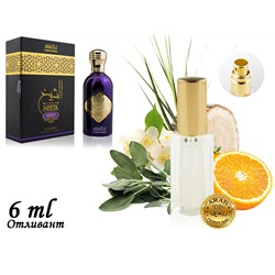 Пробник Sheik Rich Gold Edition Dream Love, Edp, 6 ml (ОАЭ ОРИГИНАЛ) 257
