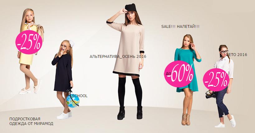 Брендовая Одежда Купить Онлайн Доставка