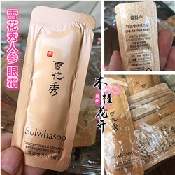 1мл / Concentrated Ginseng Renewing Eye Cream / Sulwhasoo [0003]